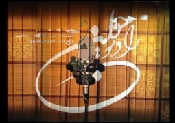 تعطیلی کافه رادیو با درگذشت مهران دوستی / چارسو جایگزین «کافه رادیو» می شود